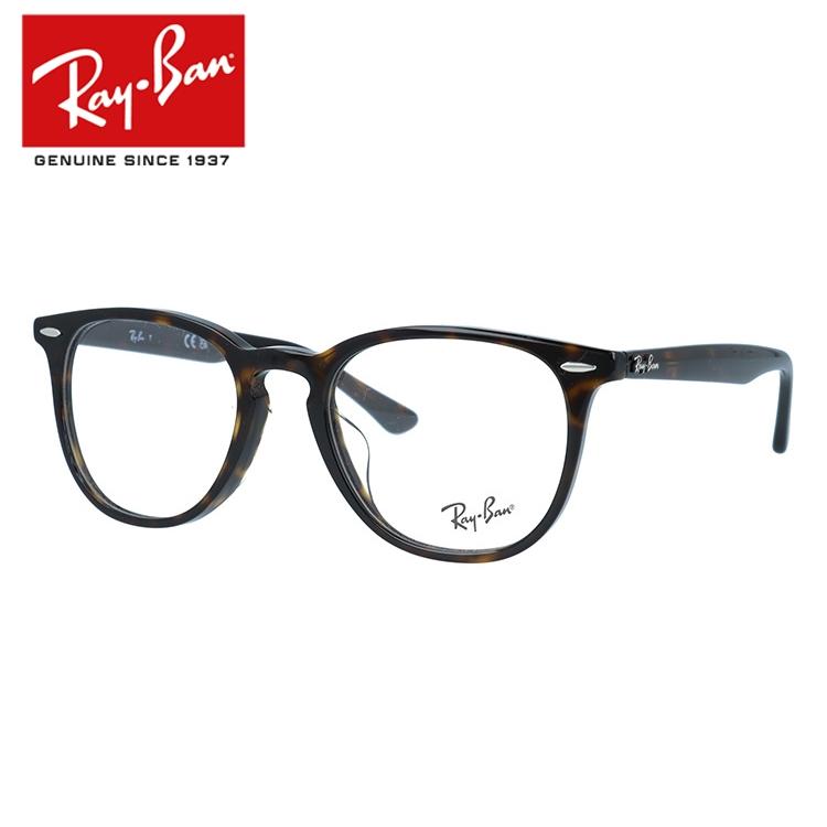 レイバン 眼鏡 伊達メガネ フルフィット(アジアンフィット) Ray-Ban RX7159F (RB7159F) 2012 52サイズ 国内正規品 ウェリントン メンズ レディース