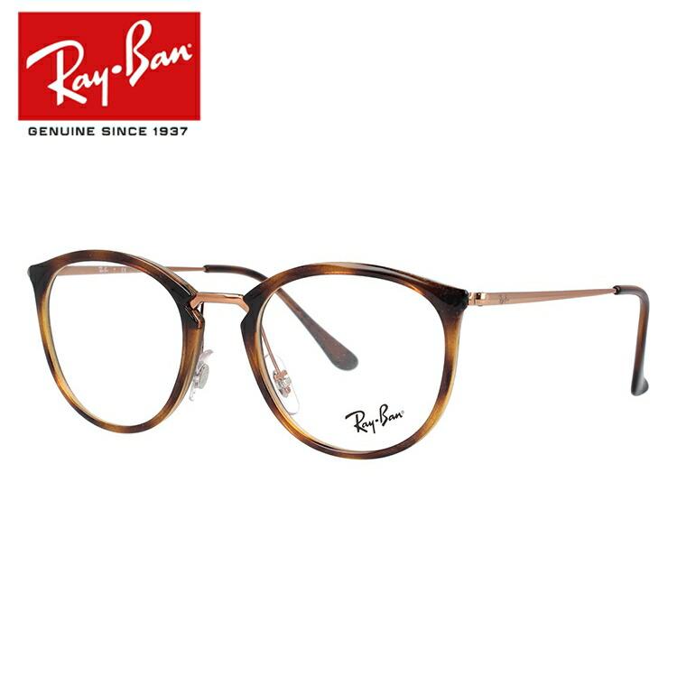 レイバン 眼鏡 伊達メガネ Ray-Ban RX7140 (RB7140) 5687 51サイズ 国内正規品 ボストン メンズ レディース