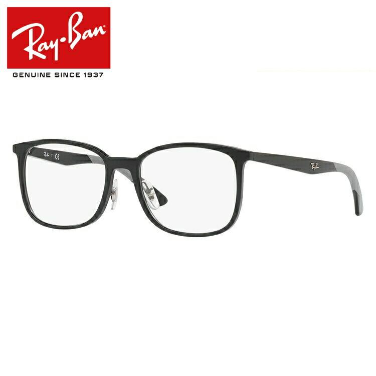 レイバン メガネ 度付き 度なし 伊達メガネ 眼鏡 Ray-Ban RX7142F (RB7142F) 2000 54サイズ ウェリントン型 メンズ レディース UVカット 紫外線 【国内正規品】