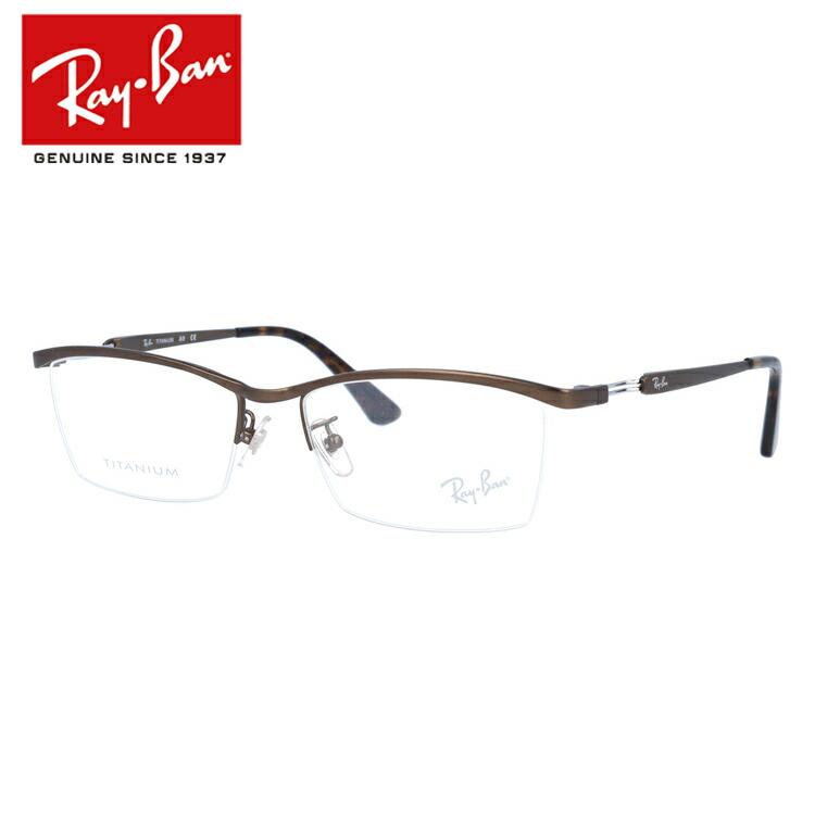 レイバン 眼鏡 伊達メガネ Ray-Ban RX8746D (RB8746D) 1020 55サイズ 国内正規品 スクエア メンズ レディース