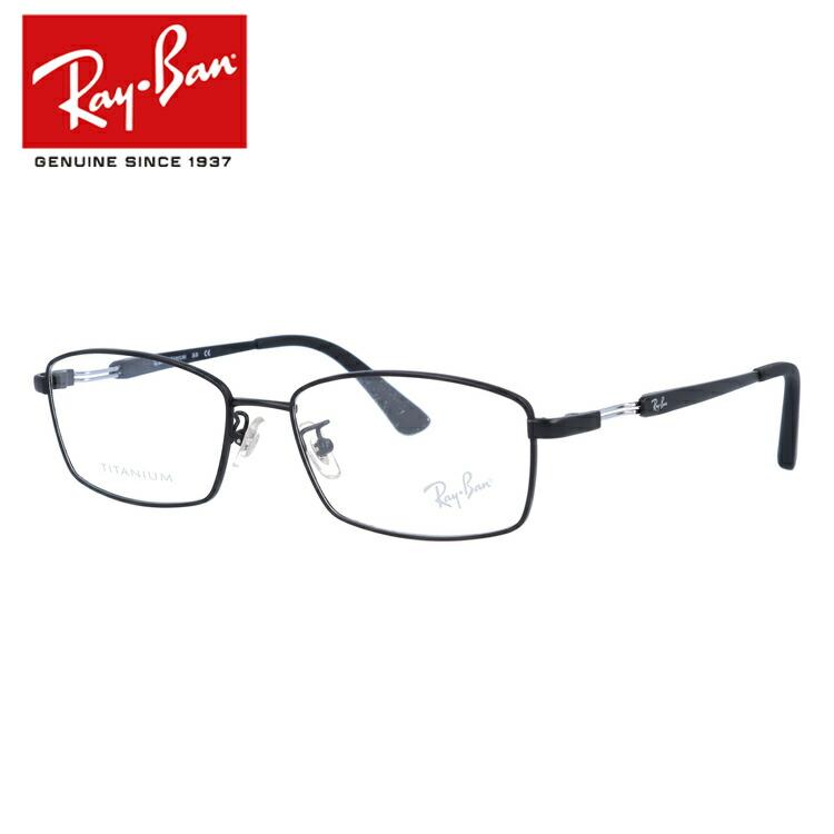 レイバン 眼鏡 テック 伊達メガネ Ray-Ban TECH RX8745D (RB8745D) 1074 55サイズ スクエア メンズ レディース