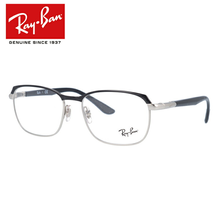 レイバン メガネ 度付き 度なし 伊達メガネ 眼鏡 Ray-Ban RX6420 (RB6420) 2861 54サイズ スクエア型 メンズ レディース UVカット 紫外線 【国内正規品】