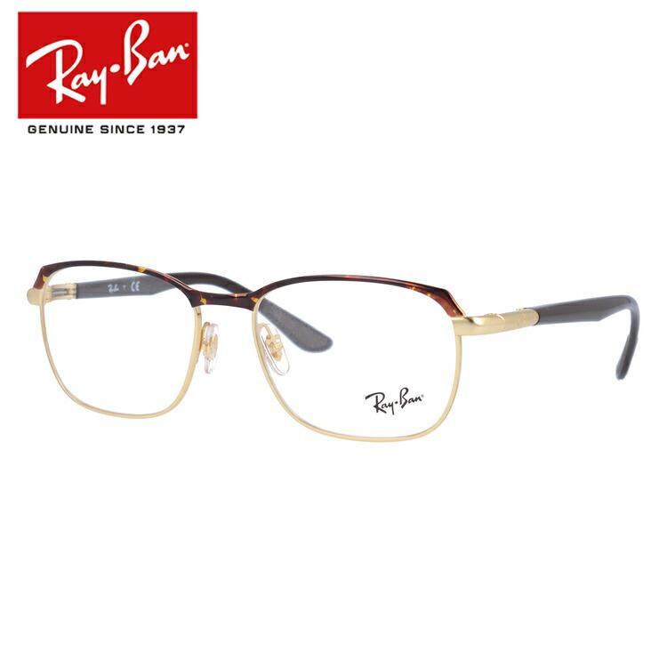 レイバン 眼鏡 伊達メガネ Ray-Ban RX6420 (RB6420) 2917 54サイズ 国内正規品 スクエア メンズ レディース