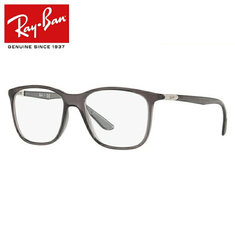 レイバン 伊達メガネ 眼鏡 2018新作 レギュラーフィット Ray-Ban RX7143 (RB7143) 5620 53サイズ 国内正規品 ウェリントン メンズ レディース