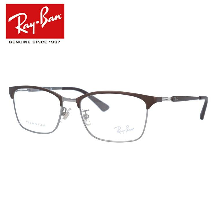 レイバン 伊達メガネ 眼鏡 2018年新作 フルフィット(アジアンフィット) Ray-Ban RX8751D (RB8751D) 1197 54サイズ 国内正規品 ブロー メンズ レディース