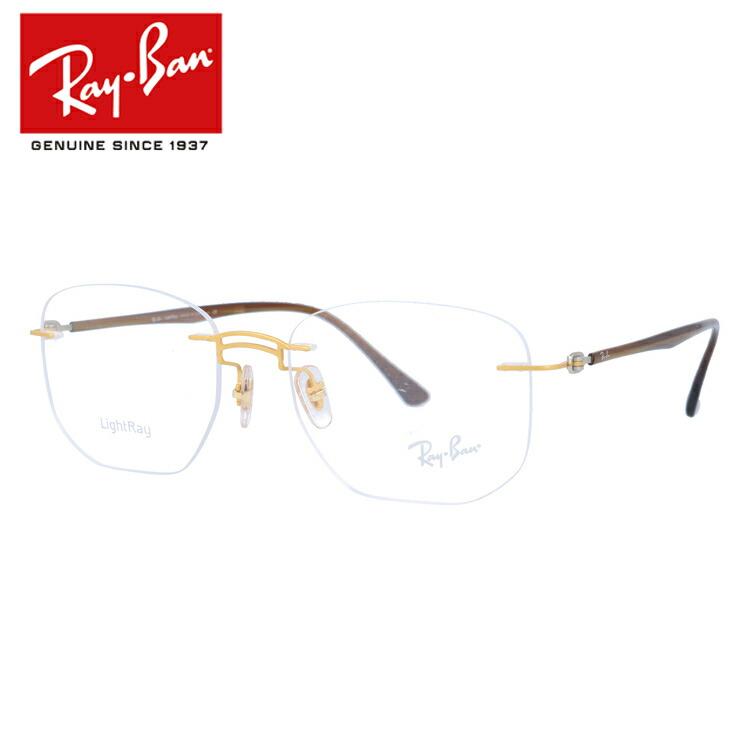 レイバン 伊達メガネ 眼鏡 ライトレイ Ray-Ban LIGHTRAY RX8757(RB8757) 1194 53サイズ 国内正規品 ヘキサゴン メンズ レディース RAYBAN