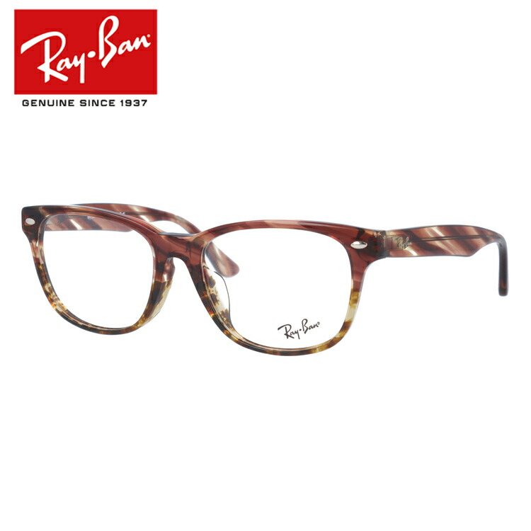 レイバン メガネ 度付き 度なし 伊達メガネ 眼鏡 Ray-Ban アジアンフィット RX5359F (RB5359F) 5838 55サイズ ウェリントン型 メンズ レディース RAYBAN UVカット 紫外線 【国内正規品】