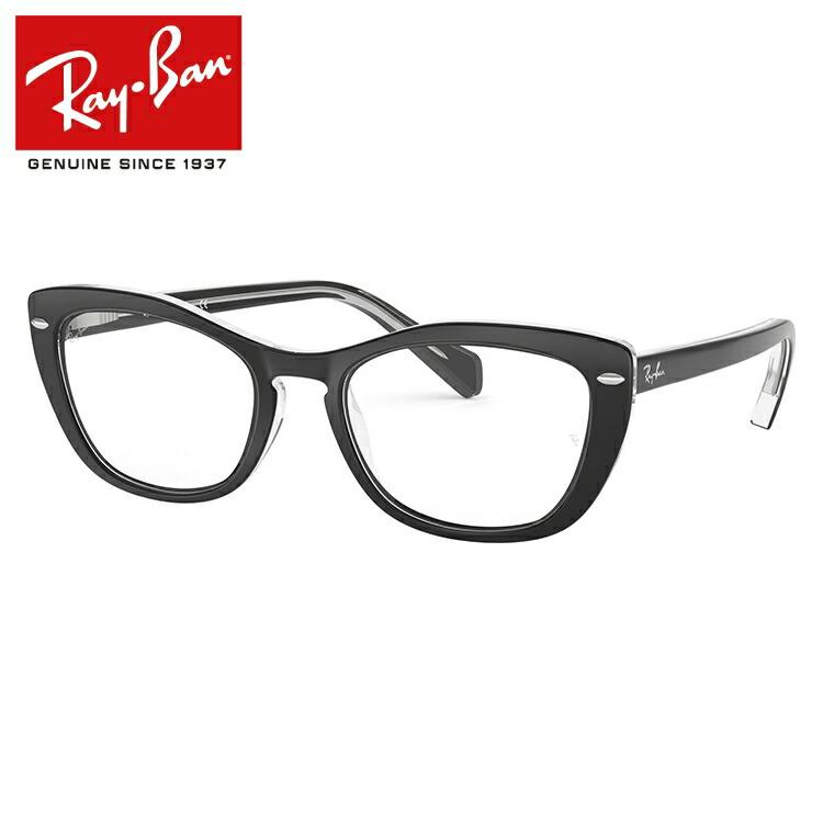 レイバン メガネ 度付き 度なし 伊達メガネ 眼鏡 レギュラーフィット Ray Ban RX5366RB53662034 52サイズ フォックス型 メンズ レディース RAYBAN UVカット 紫外線国内正規品kwn80OXP