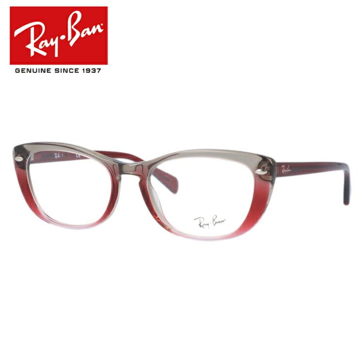 レイバン メガネ 度付き 度なし 伊達メガネ 眼鏡 レギュラーフィット Ray-Ban RX5366 (RB5366) 5835 52サイズ フォックス型 メンズ レディース RAYBAN UVカット 紫外線 【国内正規品】