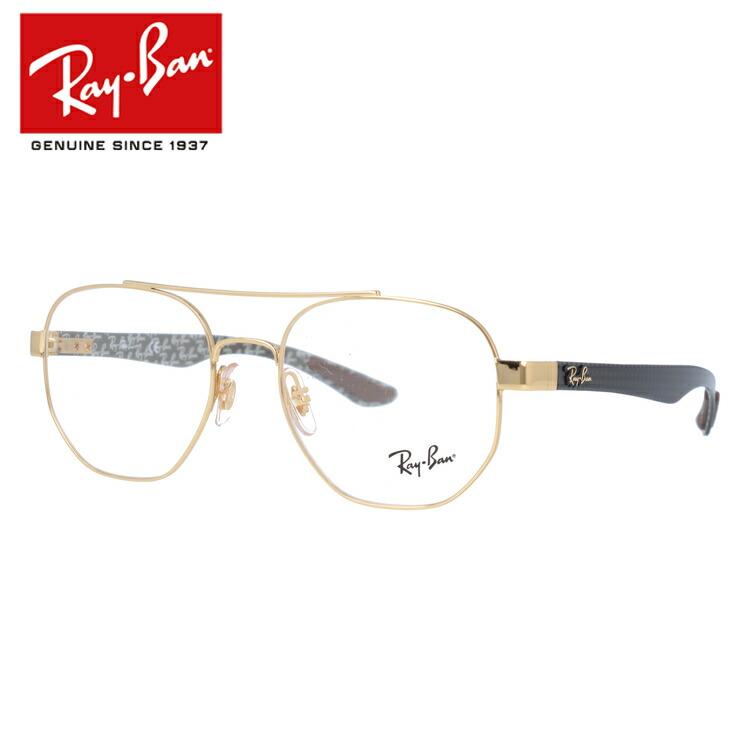 レイバン メガネ 度付き 度なし 伊達メガネ 眼鏡 レギュラーフィット Ray-Ban RX8418 (RB8418) 2500 51サイズ ヘキサゴン(ダブルブリッジ) メンズ レディース RAYBAN UVカット 紫外線 【国内正規品】