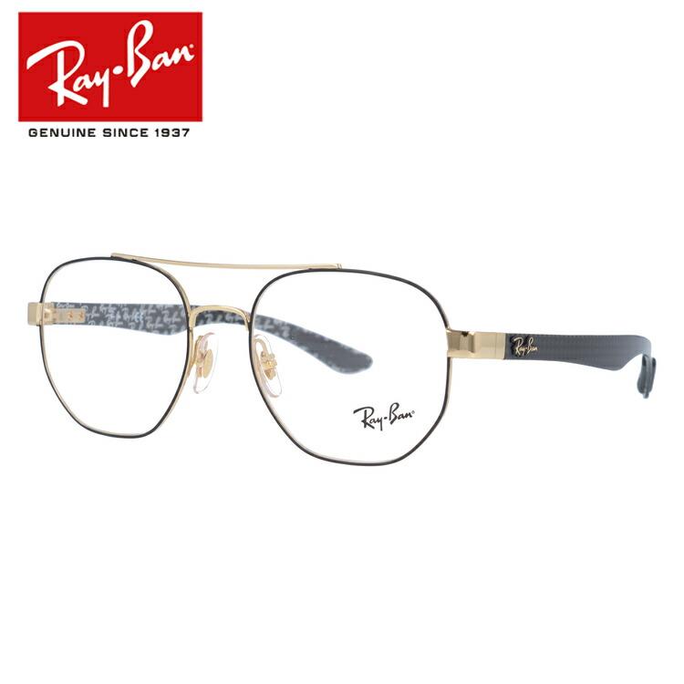 レイバン 伊達メガネ 眼鏡 2018新作 レギュラーフィット Ray-Ban RX8418 (RB8418) 3014 51サイズ 国内正規品 ヘキサゴン(ダブルブリッジ) メンズ レディース RAYBAN