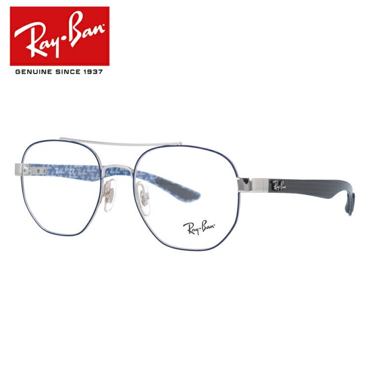 レイバン 伊達メガネ 眼鏡 2018新作 レギュラーフィット Ray-Ban RX8418 (RB8418) 3016 51サイズ 国内正規品 ヘキサゴン(ダブルブリッジ) メンズ レディース RAYBAN