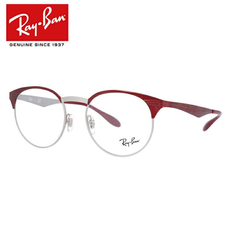 レイバン 伊達メガネ 眼鏡 レギュラーフィット Ray-Ban RX6406 (RB6406) 3024 51サイズ 国内正規品 ボストン メンズ レディース RAYBAN