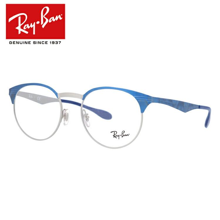レイバン 伊達メガネ 眼鏡 レギュラーフィット Ray-Ban RX6406 (RB6406) 3025 51サイズ 国内正規品 ボストン メンズ レディース RAYBAN