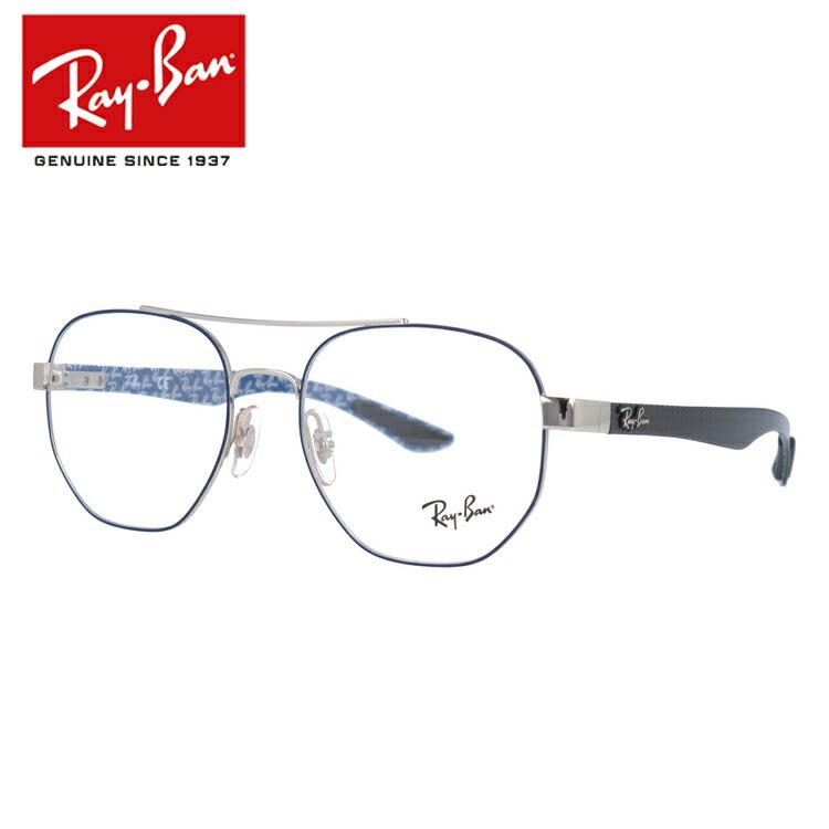 レイバン 伊達メガネ 眼鏡 2018新作 レギュラーフィット Ray-Ban RX8418 (RB8418) 3016 53サイズ 国内正規品 ヘキサゴン(ダブルブリッジ) メンズ レディース RAYBAN