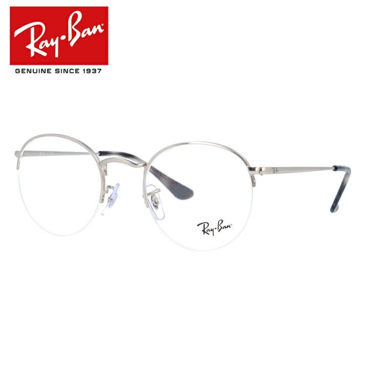 レイバン 伊達メガネ 眼鏡 Ray-Ban RX3947V (RB3947V) 2501 48サイズ 国内正規品 ボストン メンズ レディース RAYBAN