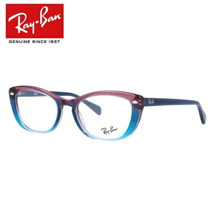レイバン 伊達メガネ 眼鏡 2018新作 レギュラーフィット Ray-Ban RX5366 (RB5366) 5834 52サイズ 国内正規品 フォックス メンズ レディース RAYBAN