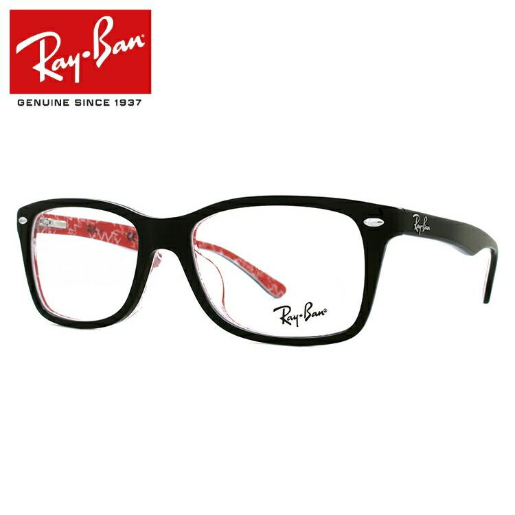 レイバン 伊達メガネ 眼鏡 フルフィット(アジアンフィット) Ray-Ban RX5228F(RB5228F) 2479 53サイズ 国内正規品 スクエア メンズ レディース