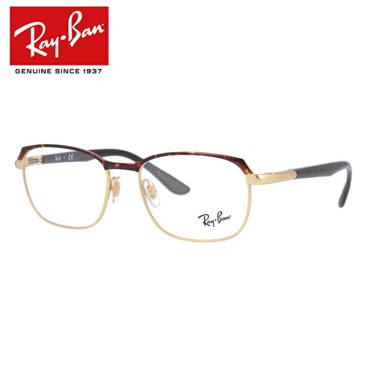レイバン 伊達メガネ 眼鏡 Ray-Ban RX6420(RB6420) 2917 52サイズ 国内正規品 スクエア メンズ レディース