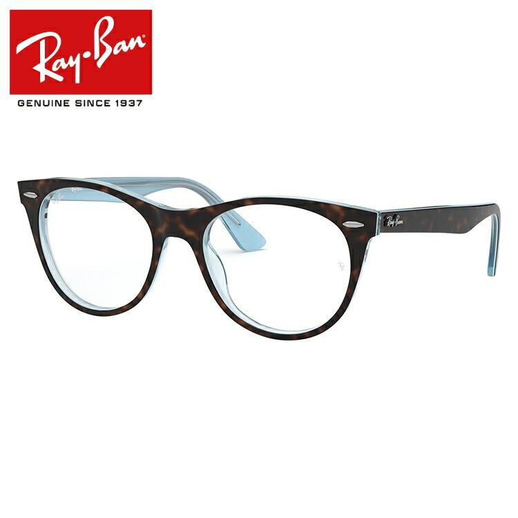 レイバン 眼鏡 伊達メガネ 2019新作 フルフィット(アジアンフィット) Ray-Ban RX2185VF 5883 (RB2185VF) 52サイズ 国内正規品 ウェリントン メンズ レディース