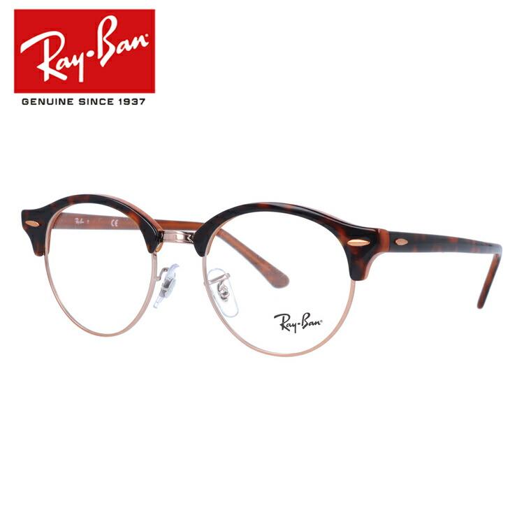 レイバン 眼鏡 伊達メガネ 2019新作 クラブラウンド Ray-Ban CLUBROUND RX4246V 5884 (RB4246V) 49サイズ 国内正規品 ラウンド メンズ レディース
