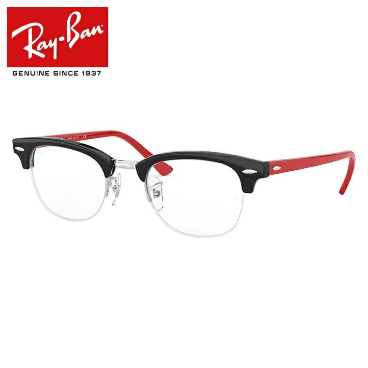 レイバン 眼鏡 伊達メガネ 2019新作 Ray-Ban RX4354V 5905 (RB4354V) 48サイズ 国内正規品 ブロー メンズ レディース