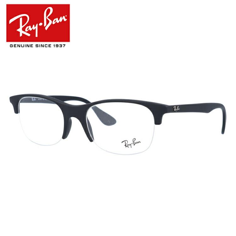 レイバン 眼鏡 伊達メガネ 2019新作 レギュラーフィット Ray-Ban RX4419V 5364 (RB4419V) 54サイズ 国内正規品 オーバル メンズ レディース
