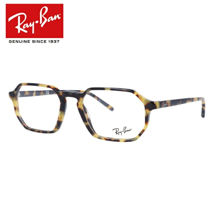 レイバン 眼鏡 伊達メガネ 2019新作 レギュラーフィット Ray-Ban RX5370 5879 (RB5370) 53サイズ 国内正規品 スクエア メンズ レディース