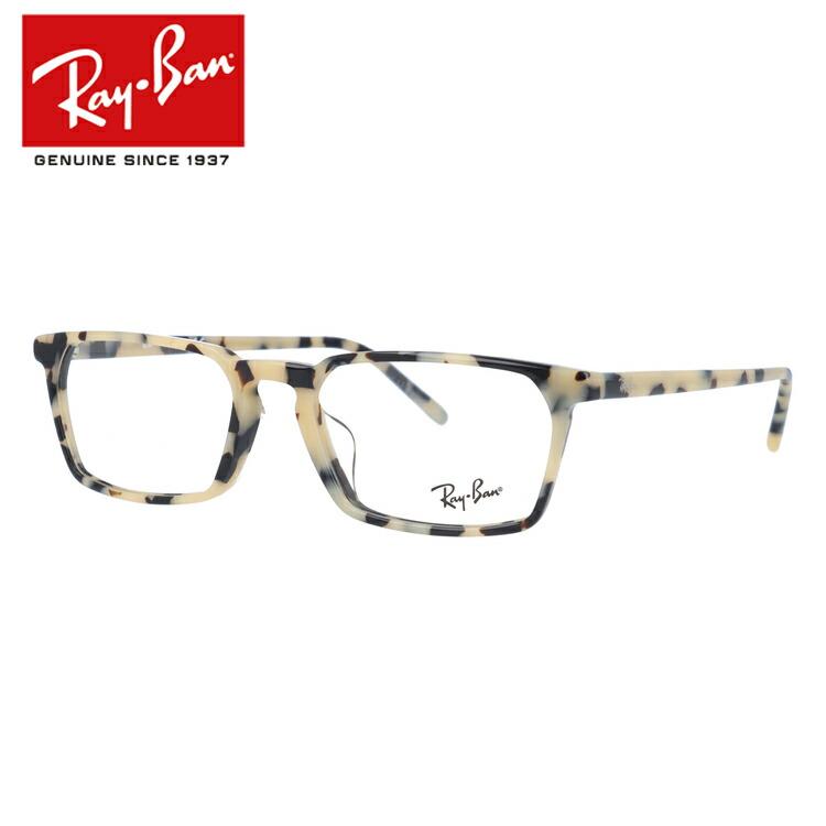レイバン 眼鏡 伊達メガネ 2019新作 フルフィット(アジアンフィット) Ray-Ban RX5372F 5878 (RB5372F) 54サイズ 国内正規品 スクエア メンズ レディース