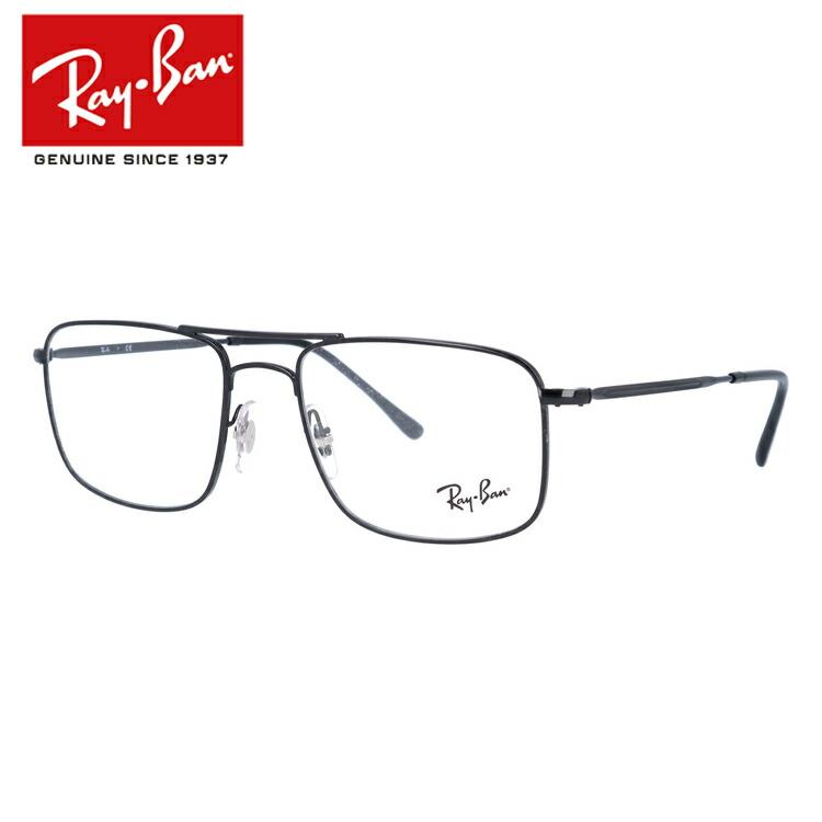 レイバン 眼鏡 伊達メガネ 2019新作 Ray-Ban RX6434 2509 (RB6434) 53サイズ 国内正規品 スクエア メンズ レディース