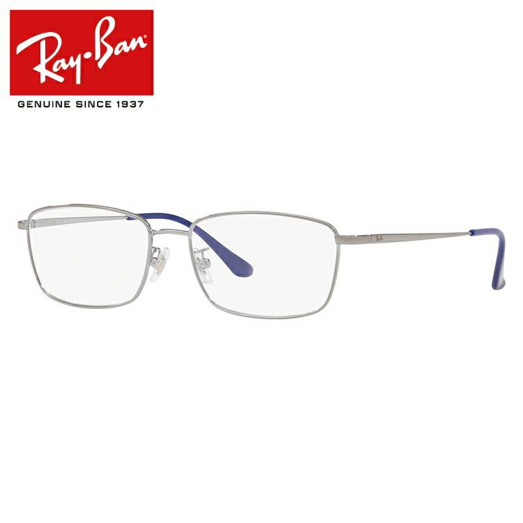 レイバン 眼鏡 伊達メガネ 2019新作 フルフィット(アジアンフィット) Ray-Ban RX6436D 2502 (RB6436D) 55サイズ 国内正規品 スクエア メンズ レディース