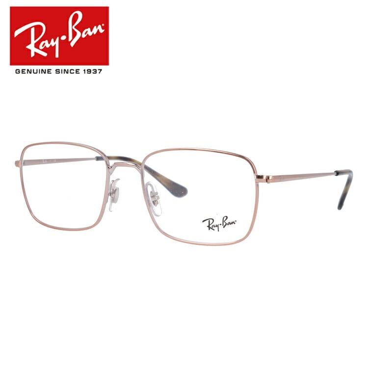 レイバン メガネ 度付き 度なし 伊達メガネ 眼鏡 Ray-Ban RX6437 2943 (RB6437) 53サイズ スクエア型 メンズ レディース UVカット 紫外線 【国内正規品】