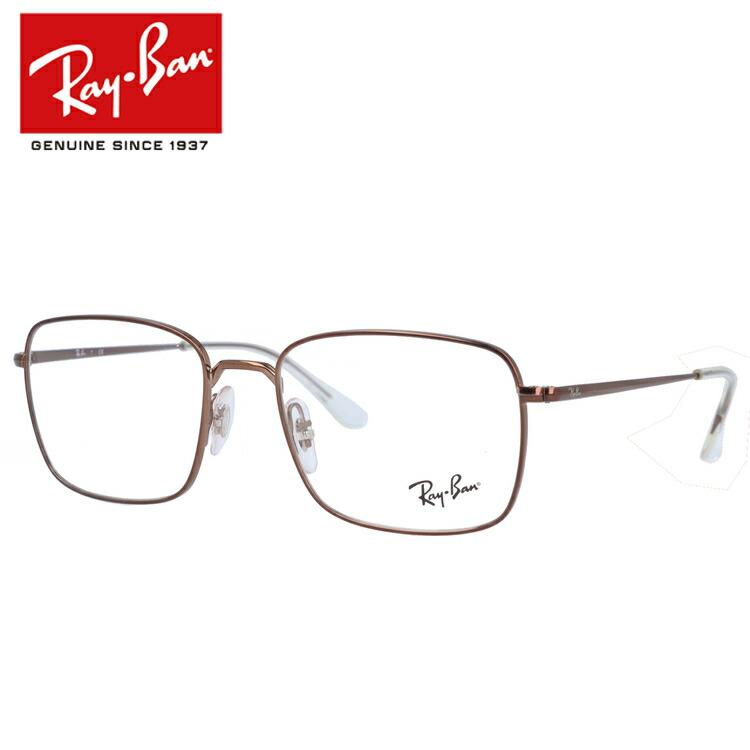 レイバン 眼鏡 伊達メガネ 2019新作 Ray-Ban RX6437 3038 (RB6437) 53サイズ 国内正規品 スクエア メンズ レディース