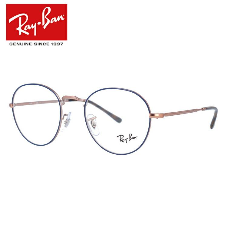 レイバン 伊達メガネ 眼鏡 2019新作 レギュラーフィット Ray-Ban RX3582V 3035 (RB3582V) 49サイズ 国内正規品 ボストン メンズ レディース RAYBAN