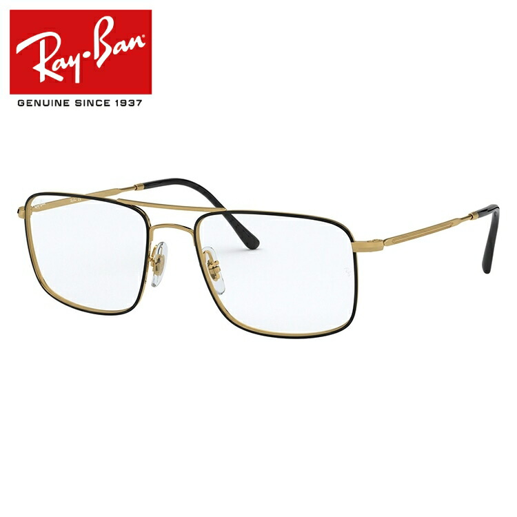 レイバン 伊達メガネ 眼鏡 2019新作 レギュラーフィット Ray-Ban RX6434 2946 (RB6434) 53サイズ 国内正規品 スクエア(ダブルブリッジ) メンズ レディース RAYBAN