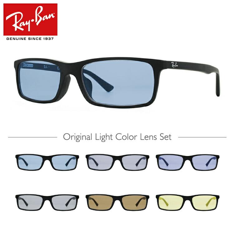 レイバン サングラス オリジナルレンズカラー ライトカラー フルフィット(アジアンフィット) Ray-Ban RX5292D (RB5292D) 2477 54サイズ メンズ レディース