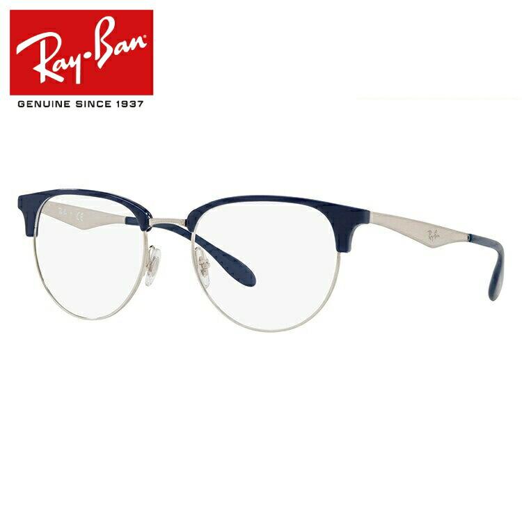 レイバン 眼鏡 伊達メガネ Ray-Ban RX6396 (RB6396) 5785 51サイズ・53サイズ 国内正規品 ブロー ユニセックス メンズ レディース