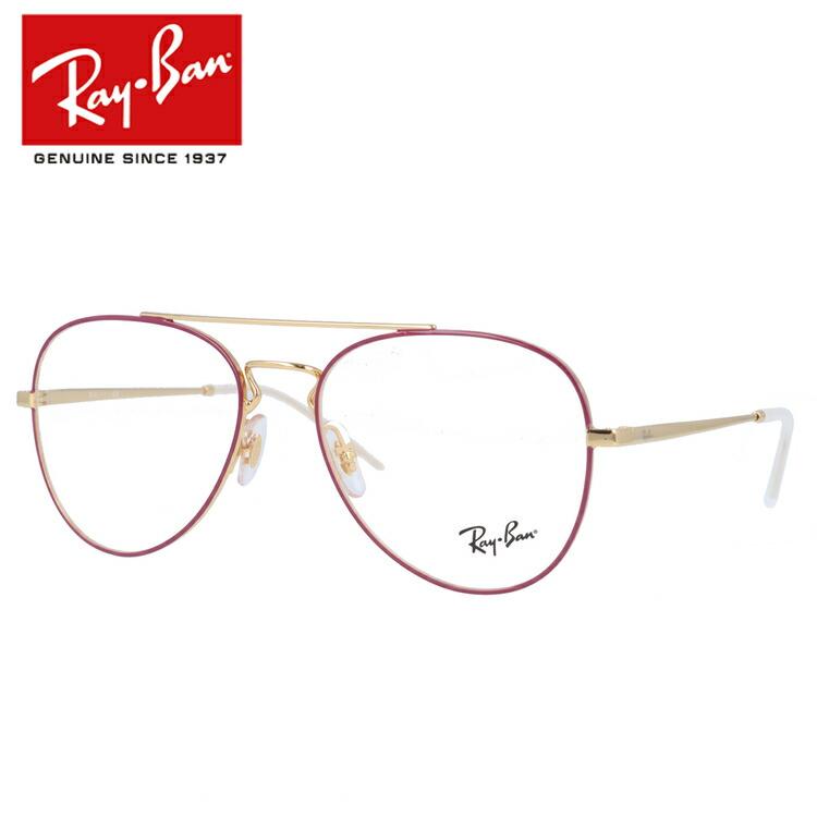 レイバン 眼鏡 2018新作 伊達メガネ Ray-Ban RX6413 (RB6413) 2982 54サイズ・56サイズ 国内正規品 ティアドロップ ユニセックス メンズ レディース