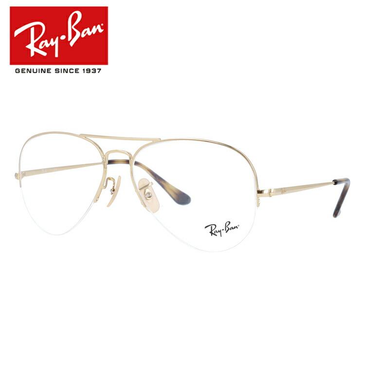 レイバン Ray-Ban メガネ フレーム 眼鏡 度付き 度なし 伊達 老眼鏡 PCメガネ メンズ レディース アイウェア UVカット 注文後の変更キャンセル返品 2500 ユニセックス 伊達メガネ 紫外線 56サイズ UV対策 59サイズ RX6589 ティアドロップ 国内正規品 AVIATOR RB6589 アビエーター 大規模セール ギフト