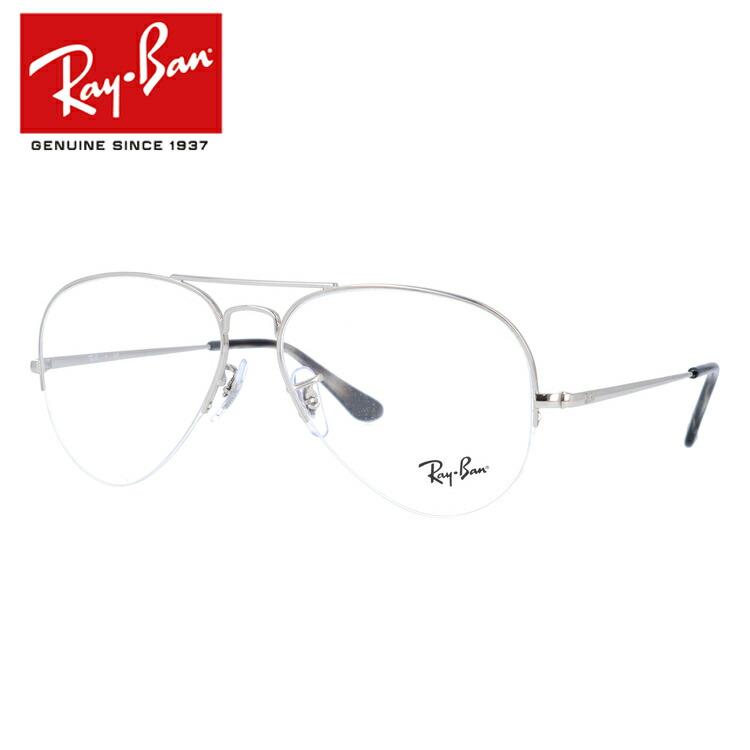 レイバン 眼鏡 アビエーター 伊達メガネ Ray-Ban AVIATOR RX6589 (RB6589) 2501 56サイズ・59サイズ ティアドロップ ユニセックス メンズ レディース【海外正規品】
