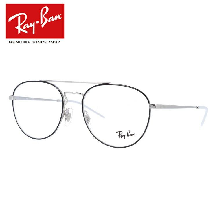 レイバン 眼鏡 2018新作 伊達メガネ Ray-Ban RX6414 (RB6414) 2983 53/55サイズ 国内正規品 ティアドロップ メンズ レディース
