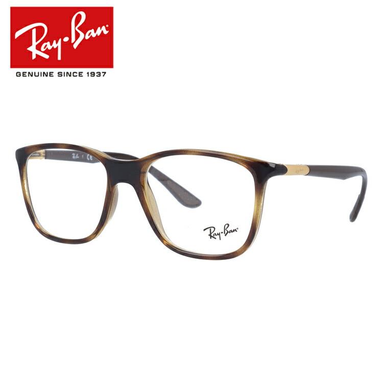レイバン 眼鏡 伊達メガネ レギュラーフィット Ray-Ban RX7143 (RB7143) 2012 51/53サイズ 国内正規品 ウェリントン メンズ レディース