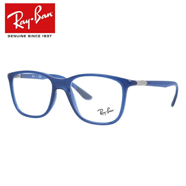 レイバン 眼鏡 伊達メガネ レギュラーフィット Ray-Ban RX7143 (RB7143) 5752 51/53サイズ 国内正規品 ウェリントン メンズ レディース