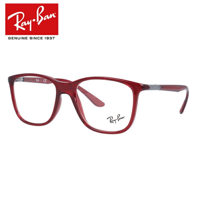 レイバン 眼鏡 伊達メガネ レギュラーフィット Ray-Ban RX7143 (RB7143) 5773 51/53サイズ 国内正規品 ウェリントン メンズ レディース