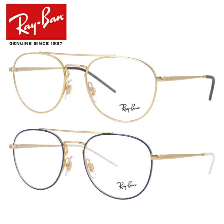 レイバン 眼鏡 2018新作 伊達メガネ Ray-Ban RX6414 (RB6414) 全2カラー 53サイズ 国内正規品 ティアドロップ メンズ レディース