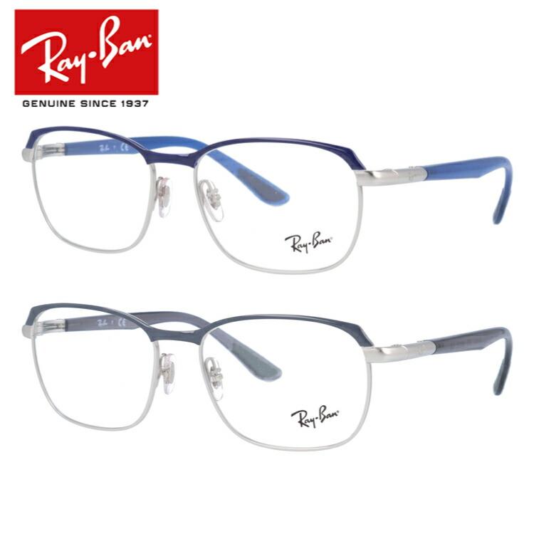 レイバン 伊達メガネ 眼鏡 2018新作 Ray-Ban RX6420 (RB6420) 全2カラー 54サイズ 国内正規品 スクエア メンズ レディース