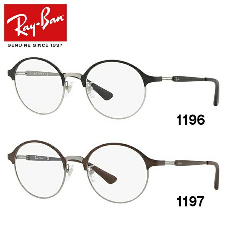 レイバン 伊達メガネ 眼鏡 2018新作 フルフィット(アジアンフィット) Ray-Ban RX8752D (RB8752D) 全2カラー 51サイズ 国内正規品 ラウンド メンズ レディース