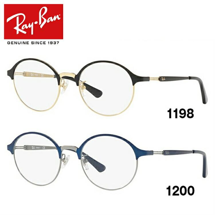 レイバン 伊達メガネ 眼鏡 2018年新作 フルフィット(アジアンフィット) Ray-Ban RX8752D (RB8752D) 全2カラー 51サイズ 国内正規品 ラウンド メンズ レディース