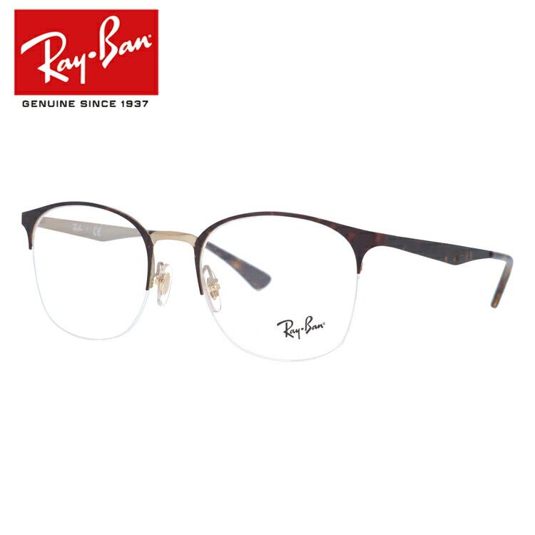 レイバン 伊達メガネ 眼鏡 Ray-Ban RX6422 (RB6422) 3001 49サイズ・51サイズ ウェリントン型 【国内正規品】