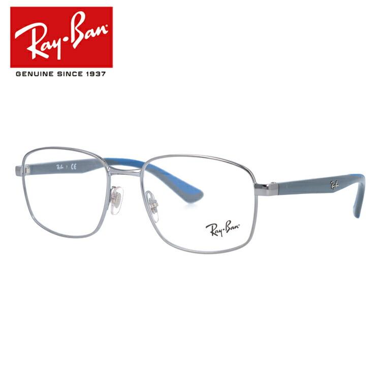 レイバン メガネ 度付き 度なし 伊達メガネ 眼鏡 Ray-Ban RX6423 (RB6423) 2502 53サイズ・55サイズ スクエア型 UVカット 紫外線 【国内正規品】